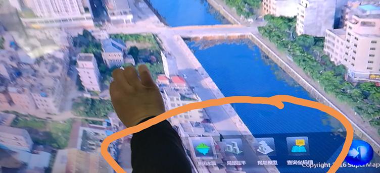 透明图标浮在场景插件上